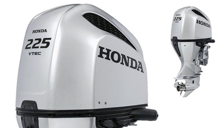 Honda BF225D